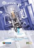 Portada de Mekanizazio, konformazio eta muntaketa mekanikoko produkzioa